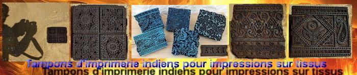 tampons d 39 imprimerie indiens d coration indienne. Black Bedroom Furniture Sets. Home Design Ideas